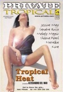 Private Tropical #3 - Tropical Heat