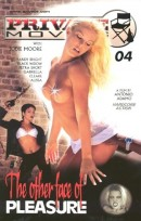 Private Movies #4 - The Other Face of Pleasure