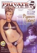 Private Movies #5 - Pleasure Island