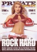 Private Sports #2 - Rock Hard