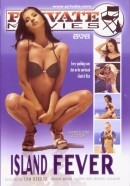 Private Movies #8 - Island Fever