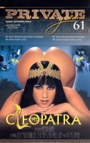 Private Gold #61 - Cleopatra