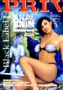 Private Black Label #35 - Anal Mermaids