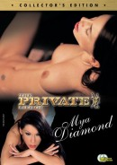 The Private Life of Mya Diamond