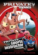 Private Movies #38 - Sports Instructor
