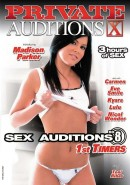 Private Auditions #5 - Sex Auditions #8