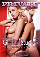 Private Lesbian - Girl Girl Studio #9 - Lesbian Gems