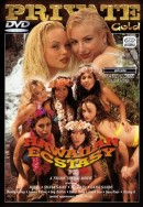 Private Gold #21 - Hawaiian Ecstasy