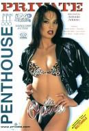 Private Penthouse #7 - Sex Opera
