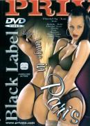 Private Black Label #21 - Lust Tango In Paris