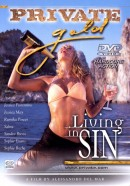 Private Gold #51 - Living In Sin