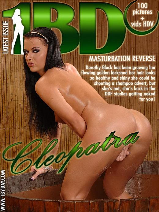 Cleopatra - `Masturbation Reverse` - for 1BY-DAY