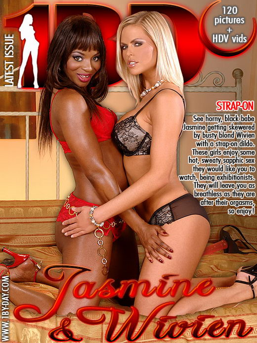 Jasmine & Wivien - `Strap-On` - for 1BY-DAY