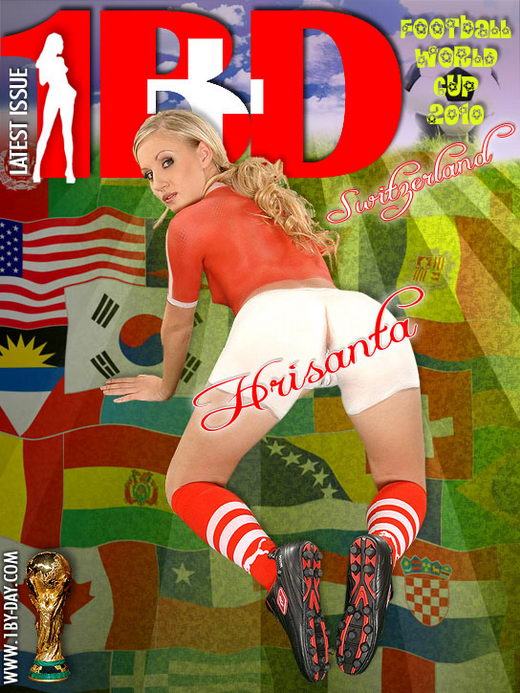 Hrisanta - `Football World Cup 2010 - Switzerland` - for 1BY-DAY