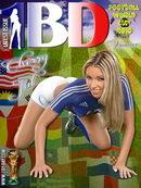 Football World Cup 2010 - France
