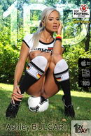 Her Butt Is Firm Like Soccer Balls!