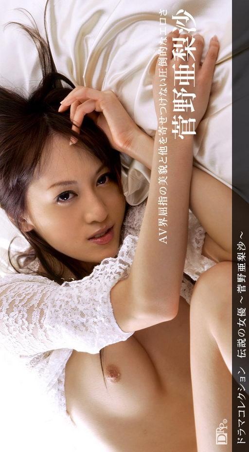 Arisa Kanno - for 1PONDO