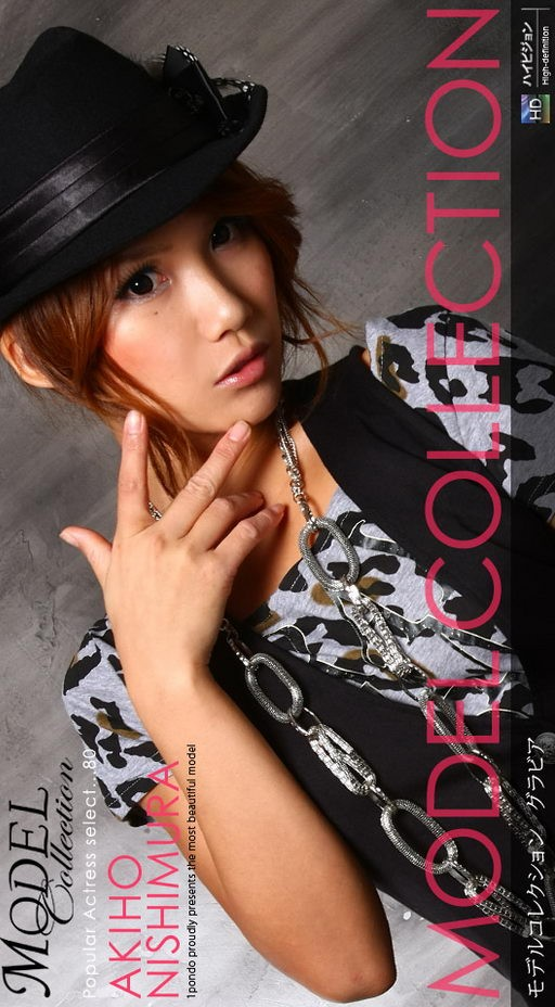 Akiho Nishimura - `Model Collection` - for 1PONDO