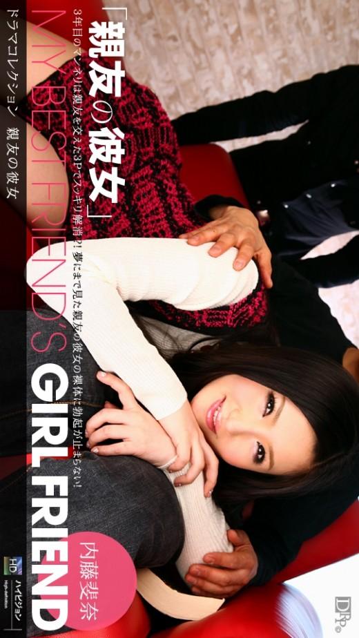 Ayana Naito - `966 - [2010-11-12]` - for 1PONDO