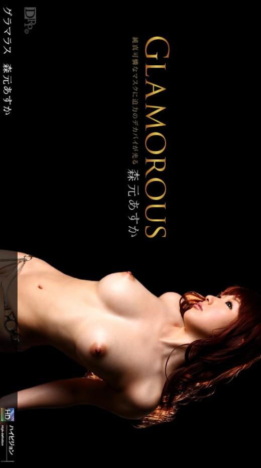 Asuka Morimoto - for 1PONDO