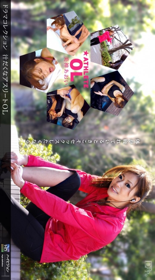 Aoi Mikami - `108 - [2011-06-04]` - for 1PONDO