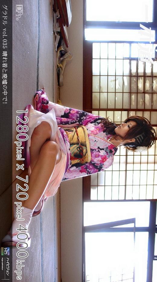 Chiaki - for 1PONDO