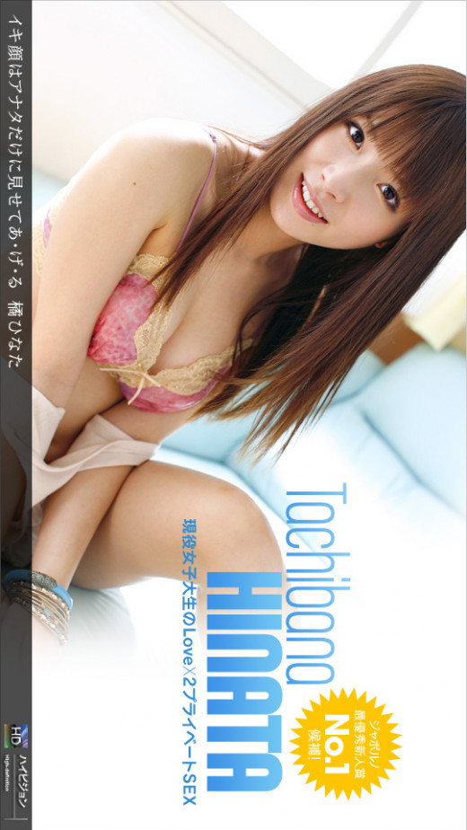Hinata Tachibana - for 1PONDO