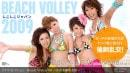 Beach Volley 2009