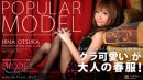 Hina Otsuka in Popular Model video from 1PONDO
