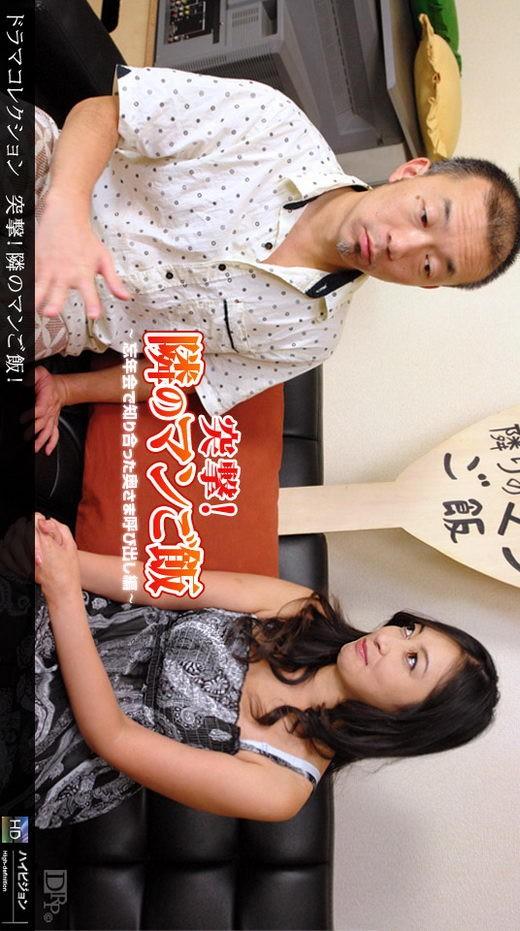Kyoko Yoshino - for 1PONDO