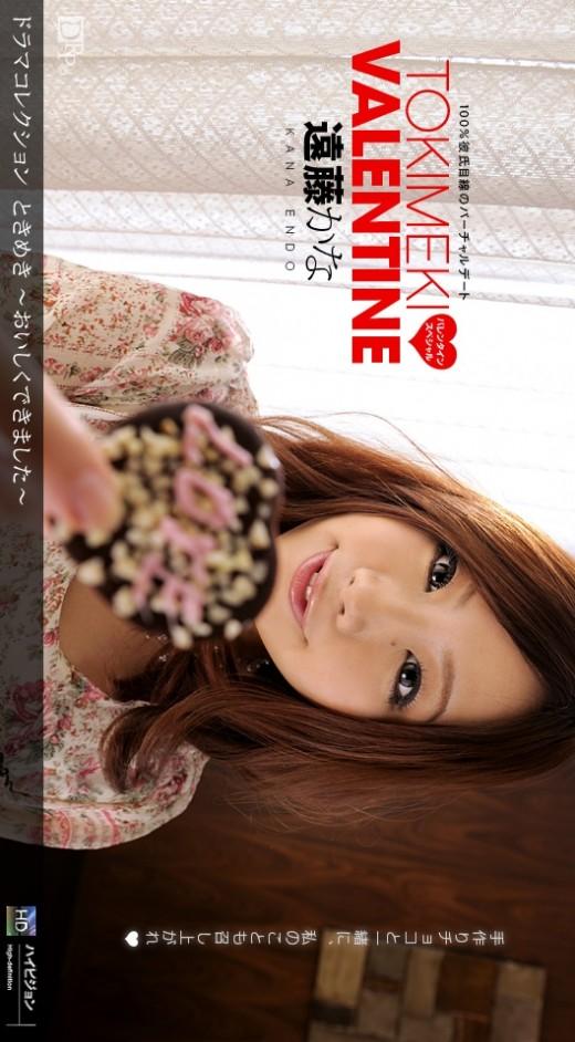 Kana Endo - `029 - [2011-02-12]` - for 1PONDO