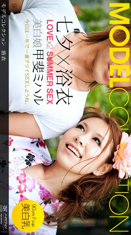 Miharu Kai - `Love x2 Summer Sex` - for 1PONDO
