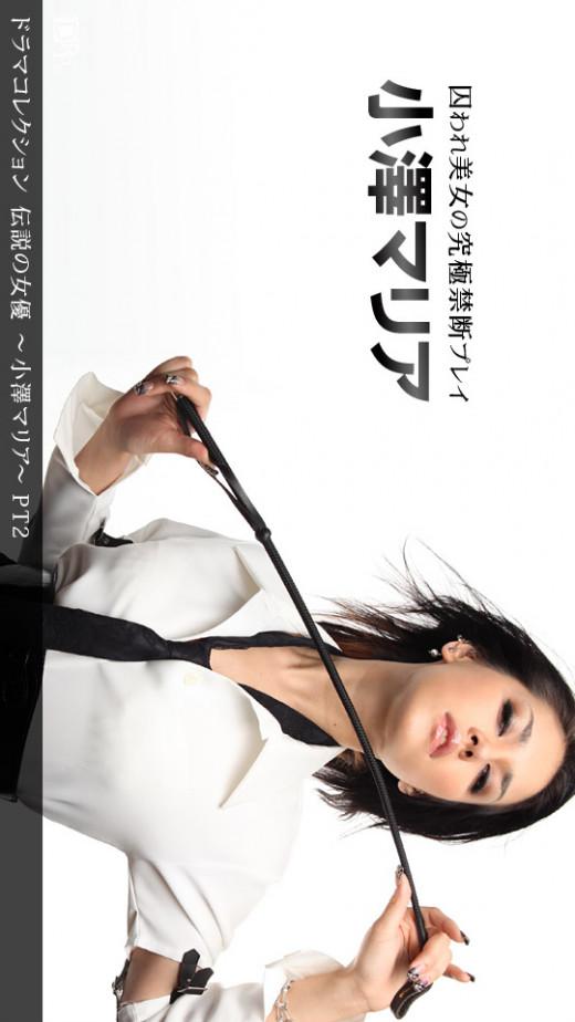 Maria Ozawa - `846 - [2010-05-31]` - for 1PONDO