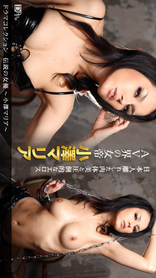 Maria Ozawa - `826 - [2010-05-03]` - for 1PONDO