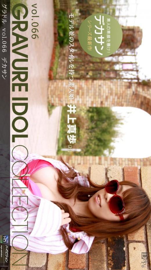 Maho Inoue - for 1PONDO