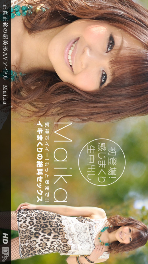 Maika - for 1PONDO