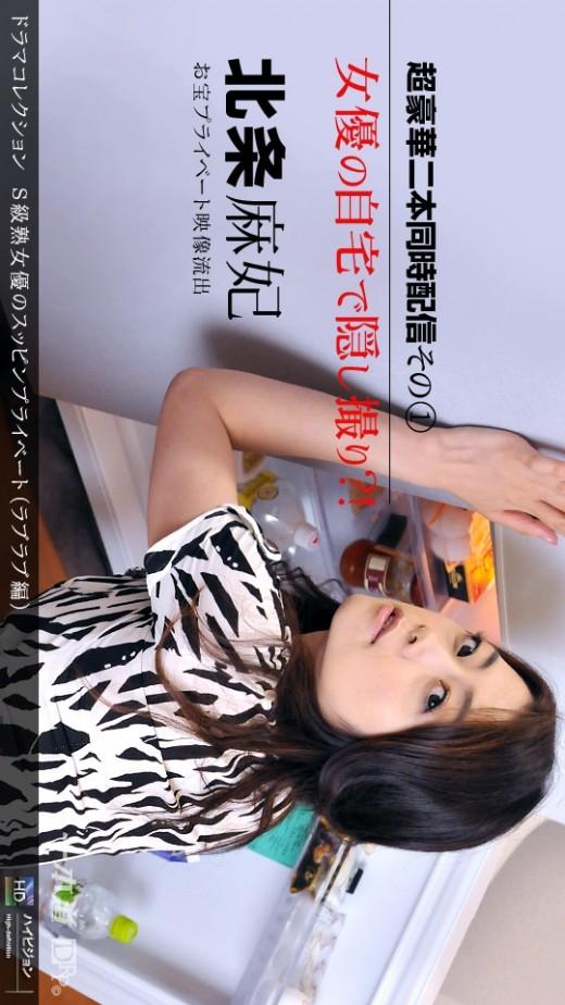 Maki Hojo - `154 - [2011-08-13]` - for 1PONDO