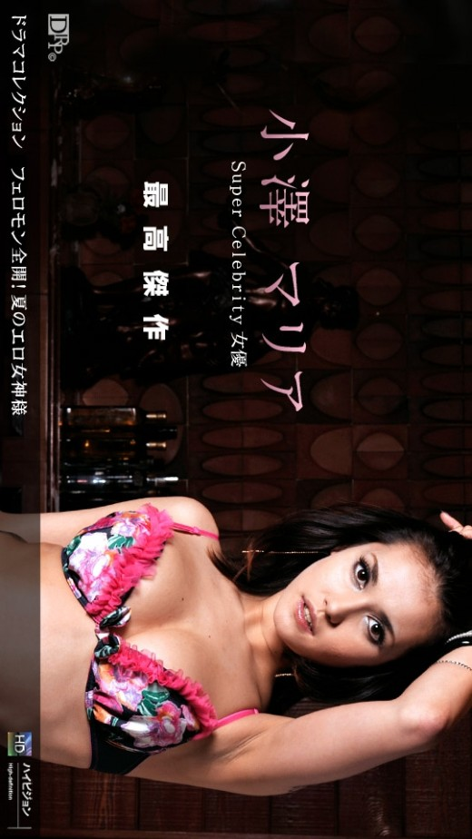 Maria Ozawa - `161 - [2011-08-23]` - for 1PONDO