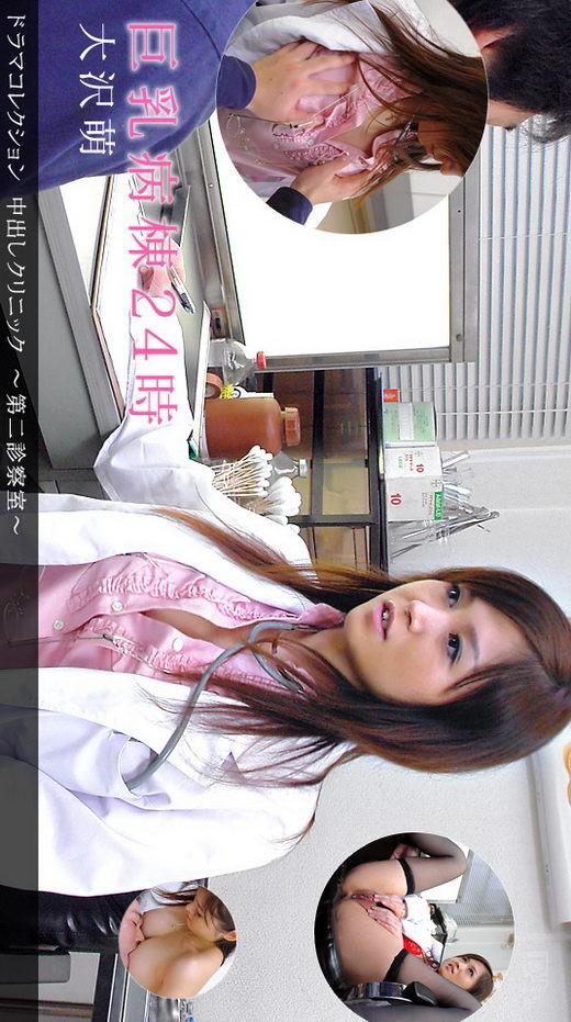 Moe Osawa - for 1PONDO