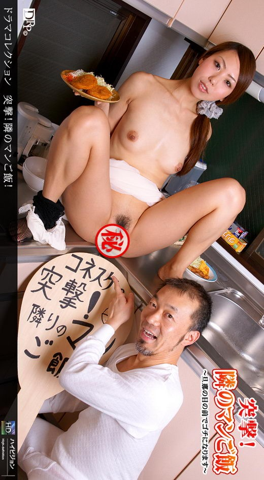 Mizuho Nishikawa - for 1PONDO