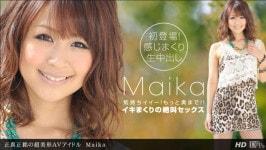 Maika from 1PONDO