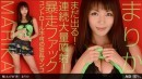 Marika - 569 - [2013-04-14]