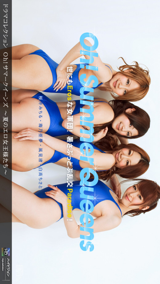 Nagisa Kazami, Amu Umino, Michiru Sakurai, Chisato Shirotaka - `Nagisa Kazami & Amu Umino & Michiru Sakurai & Chisato Shirotaka` - for 1PONDO