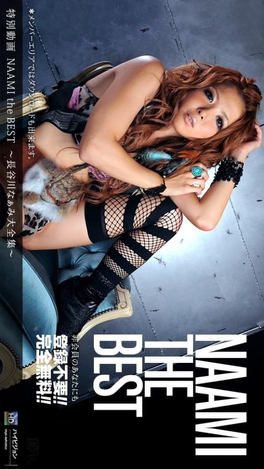 Naami Hasegawa - `073 - [2011-04-16]` - for 1PONDO