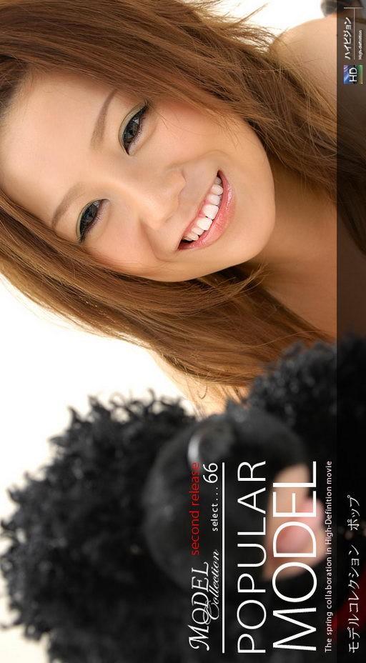 Riru Ozawa - `603 - [2009-06-05]` - for 1PONDO