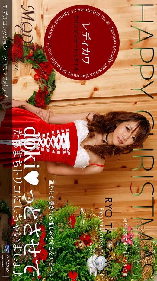 Ryo Takizawa - `Happy Christmas` - for 1PONDO