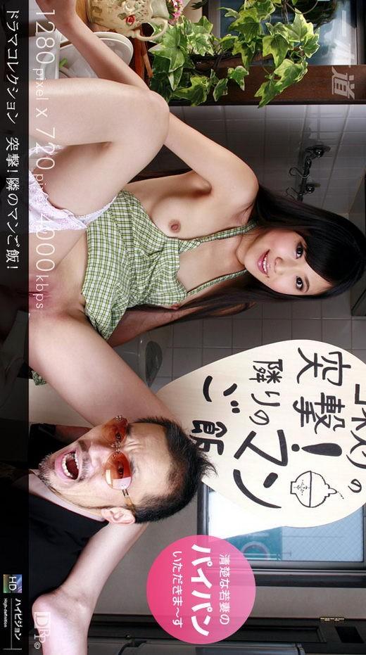 Shiho Miyazaki - for 1PONDO