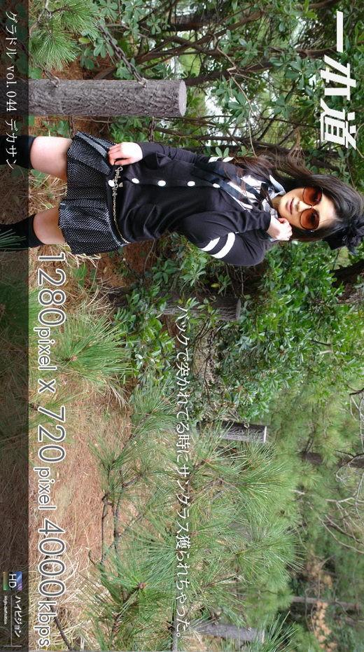 Yukino - for 1PONDO