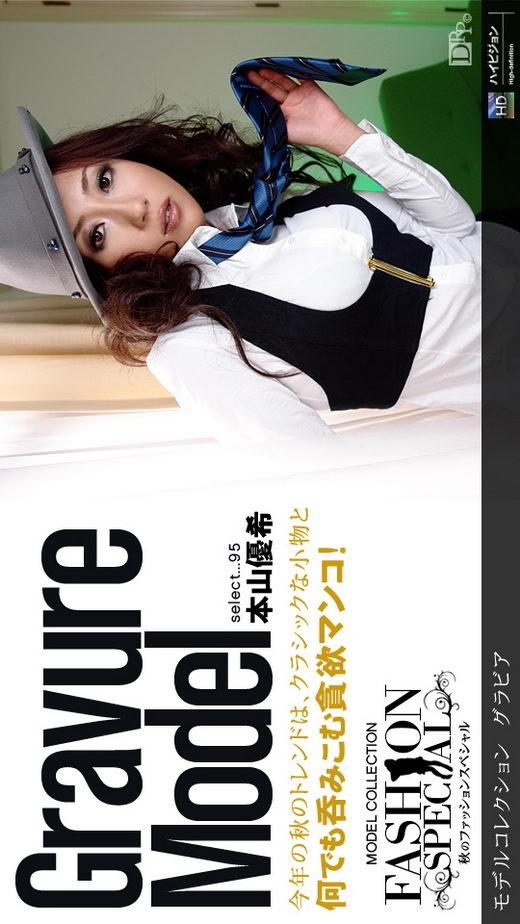 Yuki Motoyama - for 1PONDO