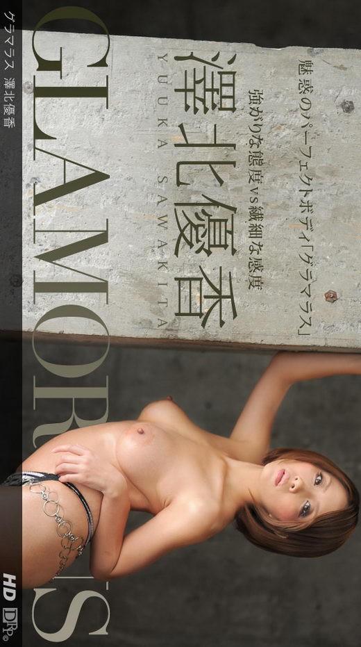 Yuuka Sawakita - for 1PONDO